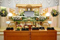 市民葬・区民葬