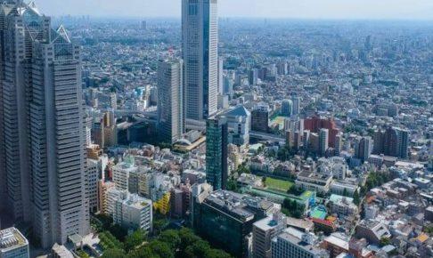 東京都のおすすめ葬儀社一覧
