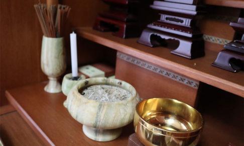 仏壇のお供え物